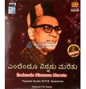 Endendu Ninnanu Maretu - Popular Duets of PB Sreenivos MP3 CD