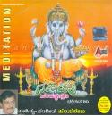 Ganesha Habba Special - Songs and Stories of Ganapathi