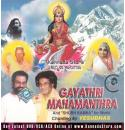 Gayathri Mahamanthra (Chanting) - KJ Yesudas Audio CD