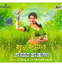 Ghallu Ghallenuttaa - Kannada Folk Songs Audio CD