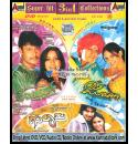 Gulama - Jogi - Arjun (Action Movies) Combo DVD