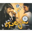 Gulama - 2008 MP3 Audio CD