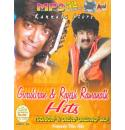 Gurukiran & Rajesh Ramanath Hits MP3 CD