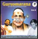 Gurusmarana Vol 2 (Classical Vocal) - KJ Yesudas Audio CD