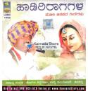 Haadiri Raagagala - Folk Songs - Audio CD