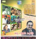 Hakki Goodu Ondu - RN Jayagopal Kannada Hits Collections MP3 CD