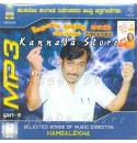 Hamsalekha Hits Vol 2 MP3 CD