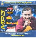 Hamsalekha Hits Vol 3 MP3 CD