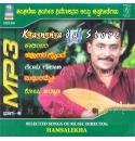 Hamsalekha Hits Vol 4 MP3 CD