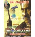 Hats off India - 2000 Video CD