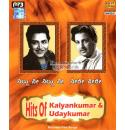 Hits of Kalyankumar & Udaykumar from Old Kannada Films MP3