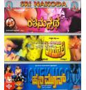 Honeymoon - Premada Uyyale - Rathimanmatha (Adult) Combo DVD