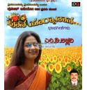 Hoova Sooryadaana (Bhaavageethe) - MD Pallavi & Others Audio CD
