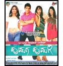 Huduga Hudugi - 2010 Audio CD