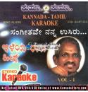 Ilaiyaraaja Kannada Karaoke Songs Audio CD