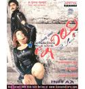Iniya - 2009 Audio CD
