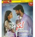 Jaanu - 2012 Video CD