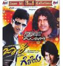 Jackie - Jogi - Geleya (Action Movies) Combo DVD