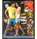 Jackie (2010) + Latest Kannada Film Songs MP3 CD