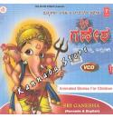 Jai Ganesha - Animation VCD