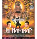 Jai Hanuman - Devotional Visuals Video CD