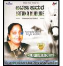Manjula Gururaj Hits - Jataka Kudure Kannada Film Songs MP3 CD