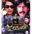 Jayahe - 2010 Video CD