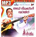 Jeeva Kogile Inchara - Hamsalekha Collections from Films MP3 CD
