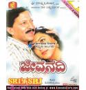 Jeevanadi - 1996 Video CD
