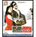 Jothegara - 2010 Video CD
