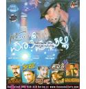Just Maath Maathalli + Sudeep Hits MP3 CD