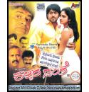 Kallara Santhe - 2009 Video CD