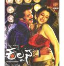 Kalpana - 2012 Audio CD