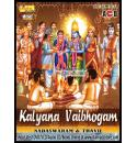 Kalyana Vaibhogam (Nadaswaram & Thavil Instrumental) Audio CD