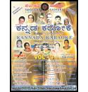Kannada Sing Along Karaoke DVD Vol 3 - Films, Folk, Devotional