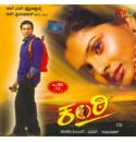 Kanti - 2004 Audio CD