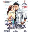 Kodagana Kolinungittha - 2008 Audio CD