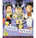 Komedy Kurrent (Comedy Scenes) Vol 1 Video CD