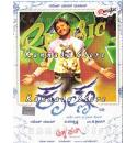 Krishna - 2007 Audio CD