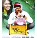 Krishna N Marriage Story - 2011 Audio CD