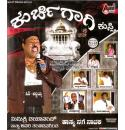 Kurchigaagi Kusti (Comedy Drama) - Mimicry Dayanand Video CD