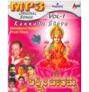 Lakshmi Baaramma - Rare Devotional Songs from Films