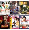 6 Latest Kannada Movies Set (6 DVDs Pack)