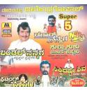 Dheerendra Gopal Comedy Drama 3 MP3 CD Set