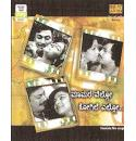 Maamara Vello Kogile Ello - Super Hit Song MP3 CD