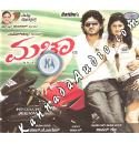 Machchaa - 2009 Audio CD