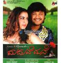 Maduve Mane - 2011 Audio CD