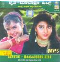Malashree-Shruthi Hits MP3