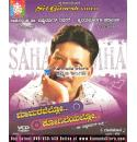 Vishuvardhan Video Songs Hits - Mamaravello Kogileyello Video CD