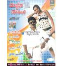 Mannina Madilu - 2009 MP3 CD + Other Superhits Songs
